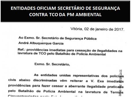 ENTIDADES OFICIAM SECRETÁRIO DE SEGURANÇA CONTRA MAIS UMA ILEGALIDADE